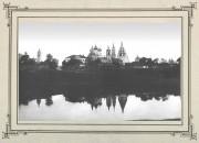 Кремль - Коломна - Коломенский городской округ - Московская область