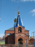 Сараи. Казанской иконы Божией Матери, церковь