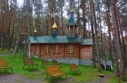 Чемал. Макария (Невского), митрополита Московского, церковь