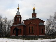 Церковь Александра Невского - Невское - Воскресенский городской округ - Московская область