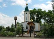 Церковь Богоявления Господня - Садовое - Аннинский район - Воронежская область