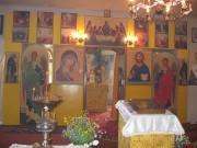 Церковь Василия Великого - Васильевка - Грибановский район - Воронежская область