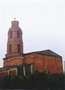 Церковь Димитрия Солунского - Муравлянка - Скопинский район и г. Скопин - Рязанская область