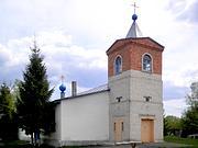 Церковь Михаила Архангела - Локоть - Рыльский район - Курская область