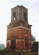 Колокольня церкви Иоанна Богослова - Иванково - Спасский район - Рязанская область