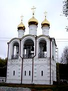 Переславль-Залесский. Никольский женский монастырь. Церковь Усекновения главы Иоанна Предтечи