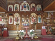 Бодуны. Константина и Елены, церковь