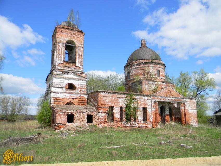 Церковь Троицы Живоначальной, Смердово