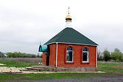 Неизвестная часовня - Ажинов - Багаевский район - Ростовская область
