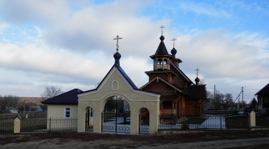 Церковь Николая Чудотворца, Алферовка