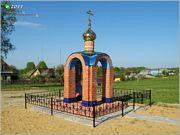 Часовня Боголюбской иконы Божией Матери - Шустино - Кольчугинский район - Владимирская область
