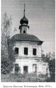 Церковь Николая Чудотворца - Никульское - Комсомольский район - Ивановская область