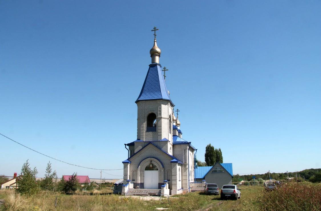 Церковь Анастасии Узорешительницы, Костёнки
