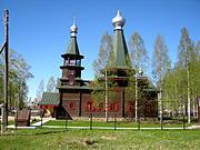 Церковь Иоанна Богослова - Плесецк - Плесецкий район - Архангельская область