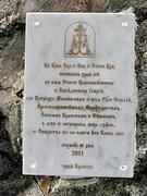 Церковь Георгия Победоносца на Новостройке - Брянск - Брянск, город - Брянская область