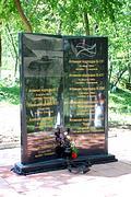 Часовня Сорока мучеников Севастийских - Артёмово - Пушкинский район и гг. Ивантеевка, Королёв - Московская область