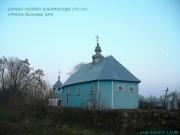 Церковь Троицы Живоначальной - Войская - Каменецкий район - Беларусь, Брестская область