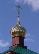 Церковь Николая Чудотворца - Космынино - Нерехтский район - Костромская область