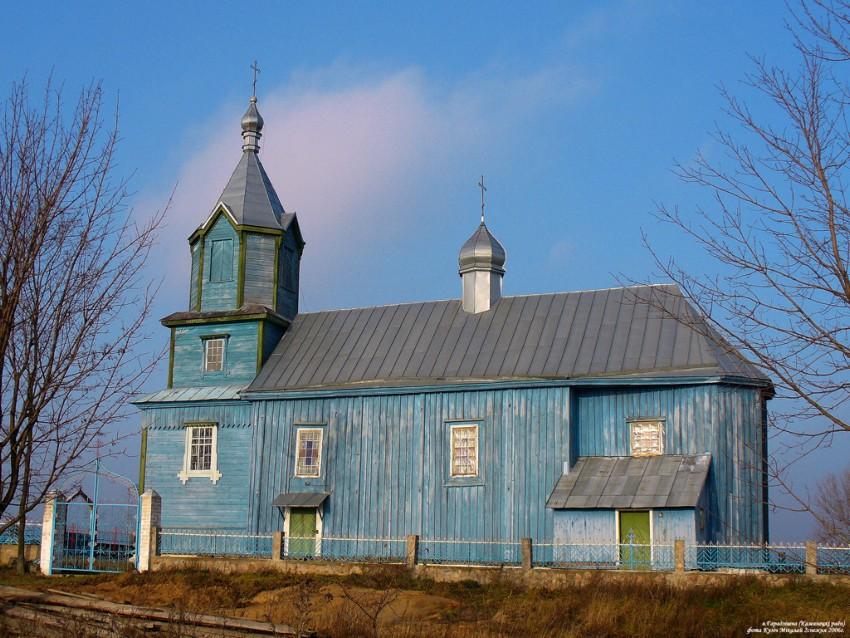 Церковь Петра и Павла, Городище
