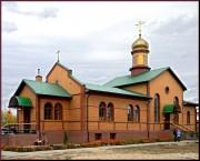 Церковь Веры, Надежды, Любови и матери их Софии в Северо-Западном - Курск - Курск, город - Курская область