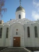 Церковь Кирилла и Мефодия при Университете - Курск - Курск, город - Курская область