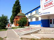 Часовня Николая Чудотворца - Железногорск - Железногорский район - Курская область