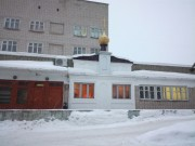 Домовая церковь Пантелеимона Целителя - Родники - Родниковский район - Ивановская область