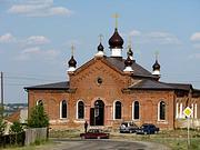 Губернское (Беспаловка). Георгия Победоносца, церковь