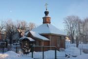 Церковь Георгия Победоносца - Поварово - Солнечногорский городской округ - Московская область
