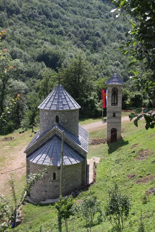 Прочие страны, Черногория, Косаница. Монастырь Михаила Архангела, фотография. фасады