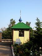 Церковь Николая Чудотворца в Терновке - Пенза - Пенза, город - Пензенская область
