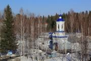 Церковь Димитрия Донского - Свободный - Свободный (ГО ЗАТО Свободный) - Свердловская область
