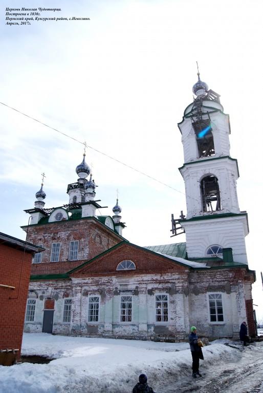 Пермский край, Кунгурский район и г. Кунгур, Неволино. Церковь Николая Чудотворца, фотография. фасады