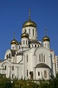 Церковь Троицы Живоначальной - Реутов - Балашихинский городской округ и г. Реутов - Московская область