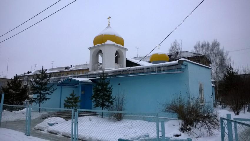 Свердловская область, Нижний Тагил (ГО город Нижний Тагил), Нижний Тагил. Церковь иконы Божией Матери