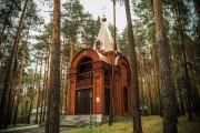 Церковь Алексия, человека Божия - Нижний Тагил - Нижний Тагил (ГО город Нижний Тагил) - Свердловская область