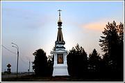 Часовня Иоанна Богослова - Иваново - Иваново, город - Ивановская область