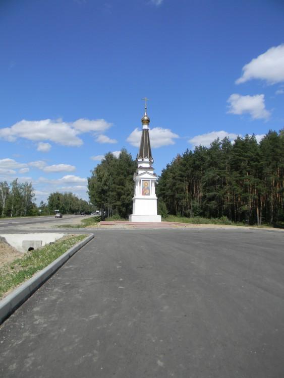Часовня Спаса Всемилостивого, Иваново