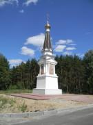Часовня Спаса Всемилостивого - Иваново - Иваново, город - Ивановская область
