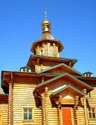 Церковь Успения Пресвятой Богородицы (новая) - Арчединская - Михайловка, город - Волгоградская область