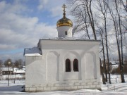 Часовня Симеона Богоприимца - Семеновщина - Валдайский район - Новгородская область