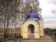 Часовня Александра Невского - Елец - Елецкий район и г. Елец - Липецкая область