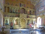 Тутаев. Вениамина, епископа Романовского, церковь