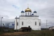 Церковь Вознесения Господня - Костылево - Куртамышский район - Курганская область
