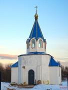 Церковь Василия Нового Константинопольского - Кошелевка - Ступинский городской округ - Московская область