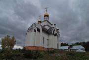 Каменка. Киприана и Иустины, церковь