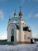 Церковь Киприана и Иустины - Каменка - Сысертский район (Сысертский ГО и Арамильский ГО) - Свердловская область