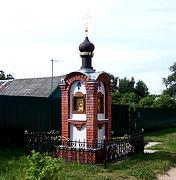 Часовня Преполовения Пятидесятницы - Мамонтово - Богородский городской округ - Московская область