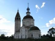 Ярышево. Георгия Победоносца, церковь