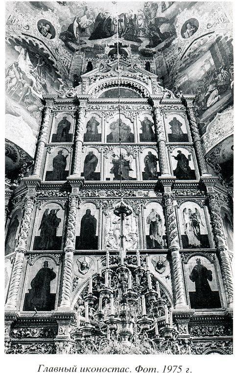 Ивановская область, Гаврилово-Посадский район, Ярышево. Церковь Георгия Победоносца, фотография. архивная фотография,
